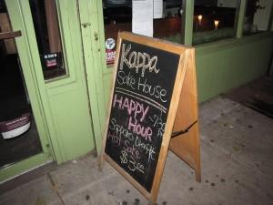 kappa sake house